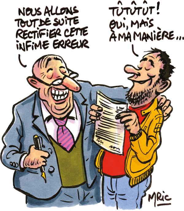 Credit immobilier que faire en cas d 39 erreur de teg - Erreur credit immobilier ...